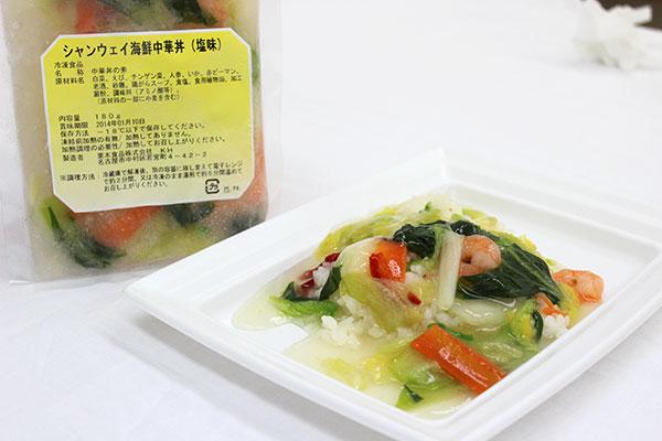 青山シャンウェイ 中華丼の具