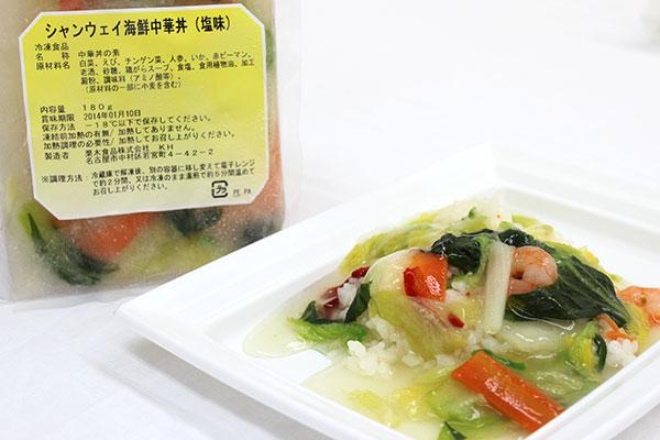 シャンウェイ 中華丼
