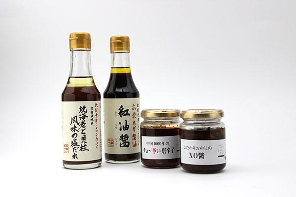 青山シャンウェイ  オリジナル中華調味料